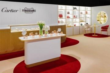 官方旗舰店上线一周年 卡地亚再度携手天猫超级品牌日